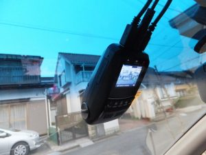 dashcam Aperman C550